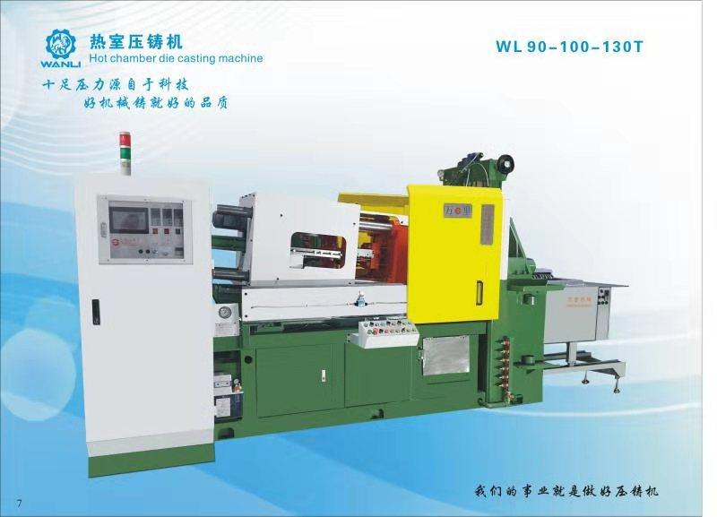 晋江热室压铸机厂家,热室压铸机价格