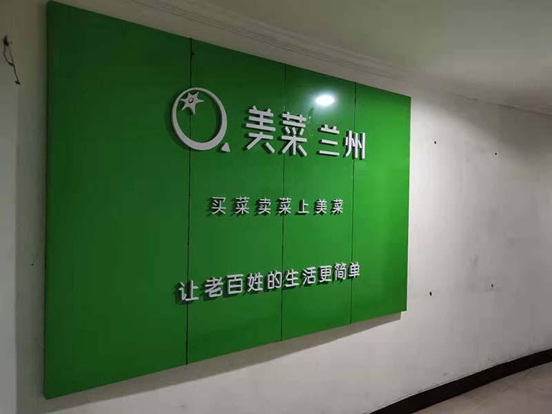 甘→肃广告设计,兰州广告�L设计公司,城№关区广告制作-就找永丰