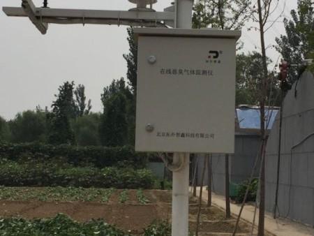 長寧惡臭氣體|供應北京高性價惡臭氣體