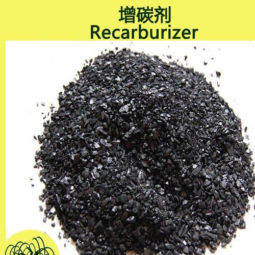 河南冶金焦增碳剂-哪里有卖合格的宁夏增碳剂
