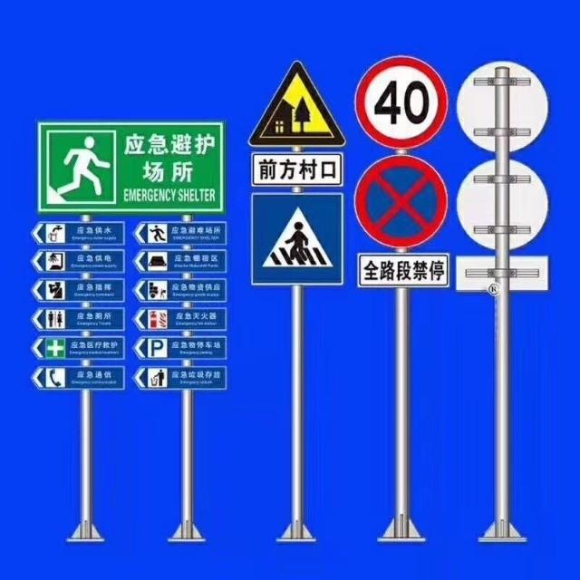 交通標志牌廠家-河南交通道路指示牌