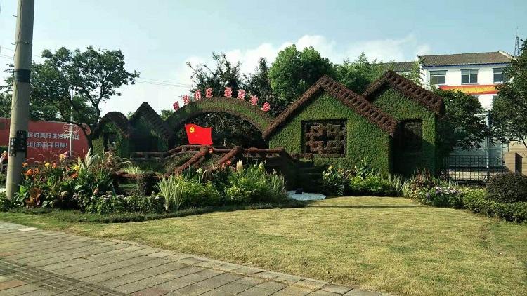 立体花坛造型哪里好||立体绿化工程设计施工