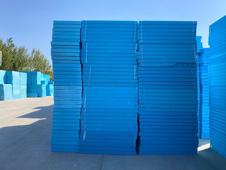 银川挤塑板聚苯板——宁夏高岩保温材料有限公司