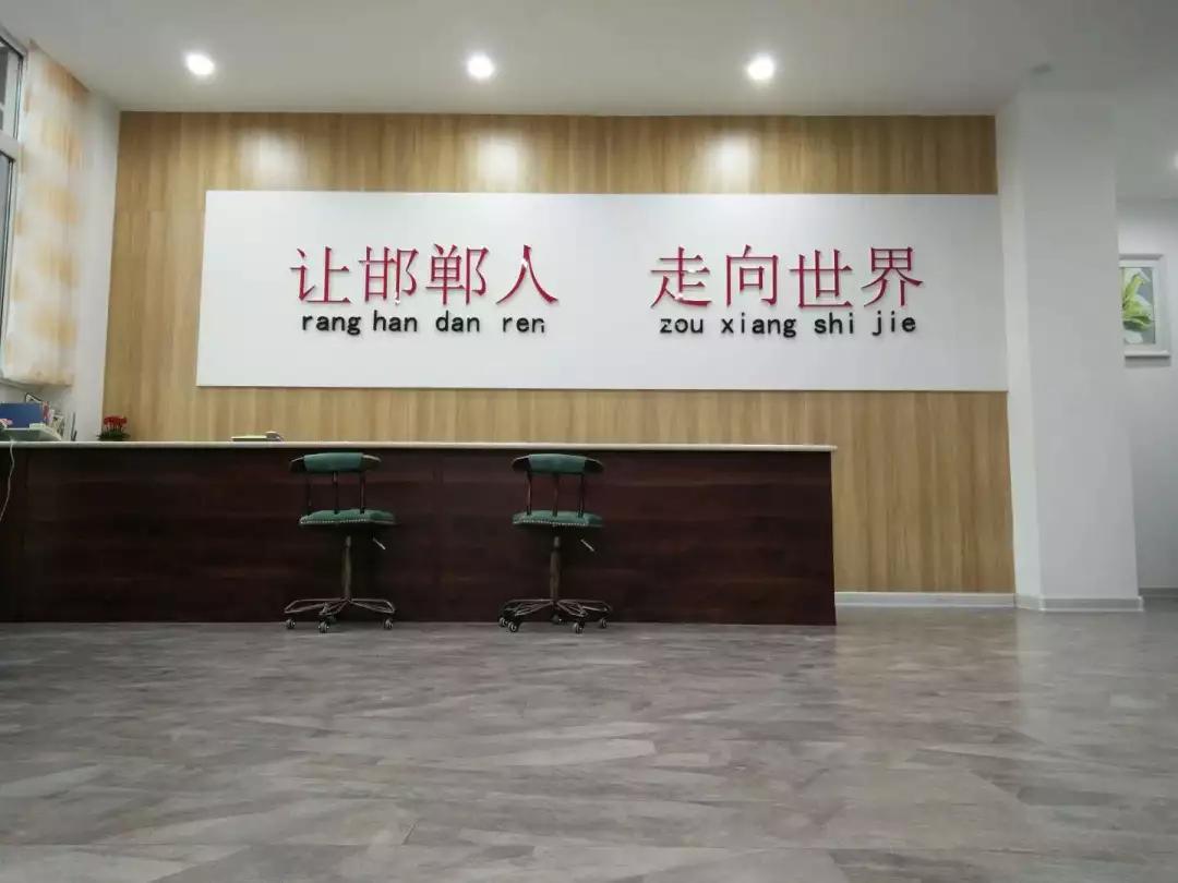 邯郸劳务服务,劳务服务,邯郸劳务服务公司