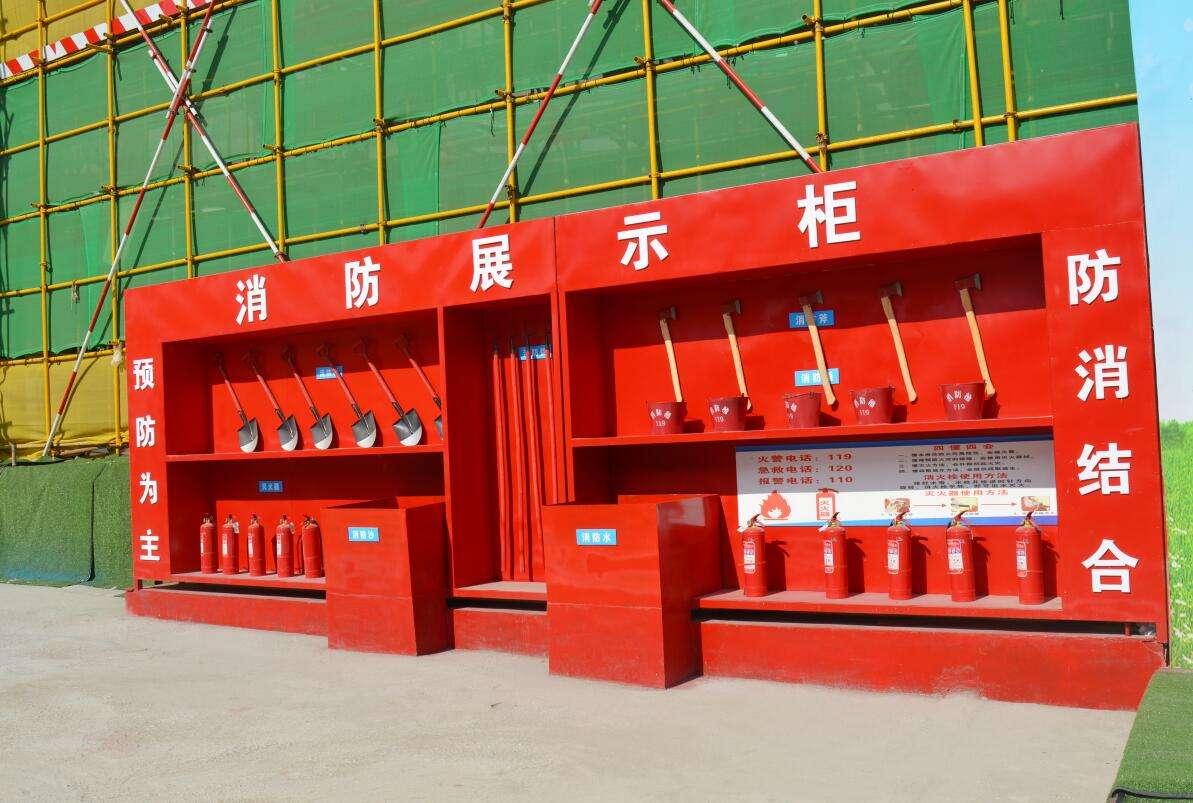 西宁消防柜 青海消防柜 西宁消防柜厂家 青海消防柜厂家