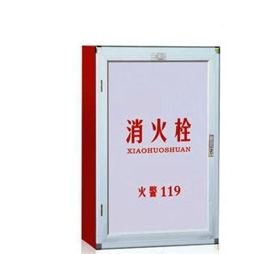 西宁消防控制柜 青海消防控制柜 西宁消防控制柜厂家 青海消防