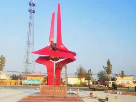 主题文化公园雕塑