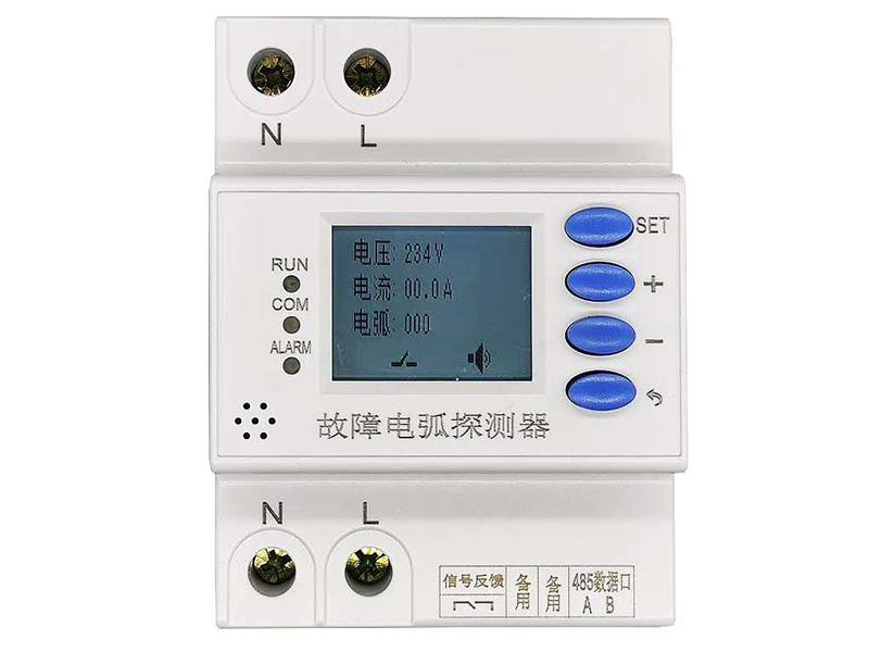 LN6A-32故障电弧探测器