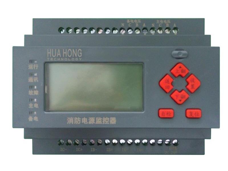 HS-V730U