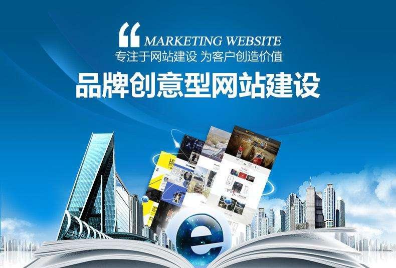 营销型网站建设,邢台营销型网站建设,营销型网站建设价格