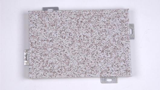 甘肃仿石材铝单板厂家-内蒙仿石材铝单板多少钱