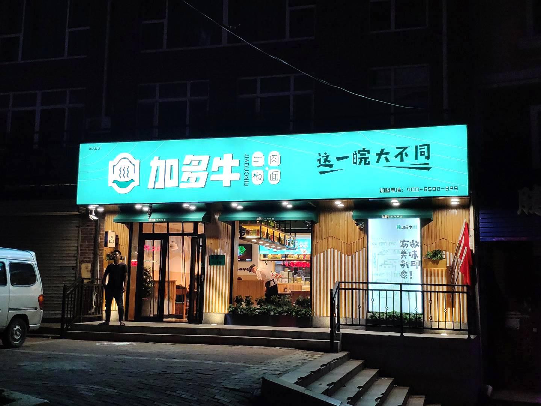 黑龍江美陳-商業設計-工裝設計施工