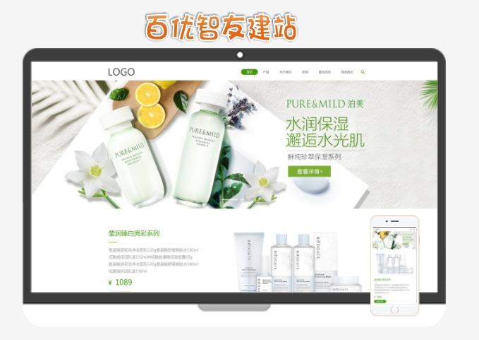 潮州企业网站哪里找