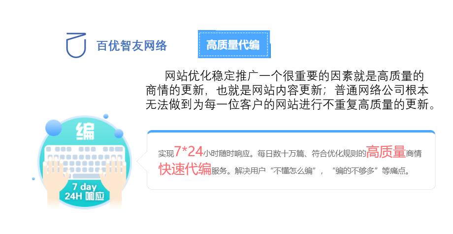 惠州媒体推广