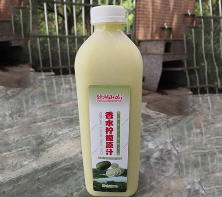 香水柠檬果浆-香水柠檬果浆种类-香水柠檬果浆种类齐全