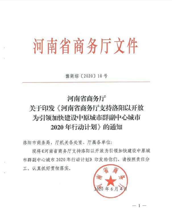 资质齐全的中京商品有色金属免费开户