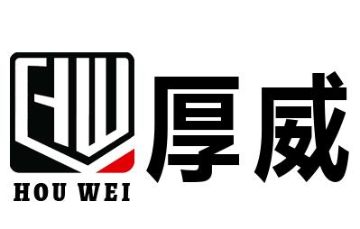 银川市兴庆区厚威装饰材料经营部