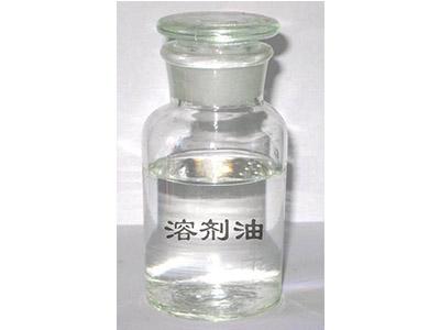 昌邑溶剂油D30生产