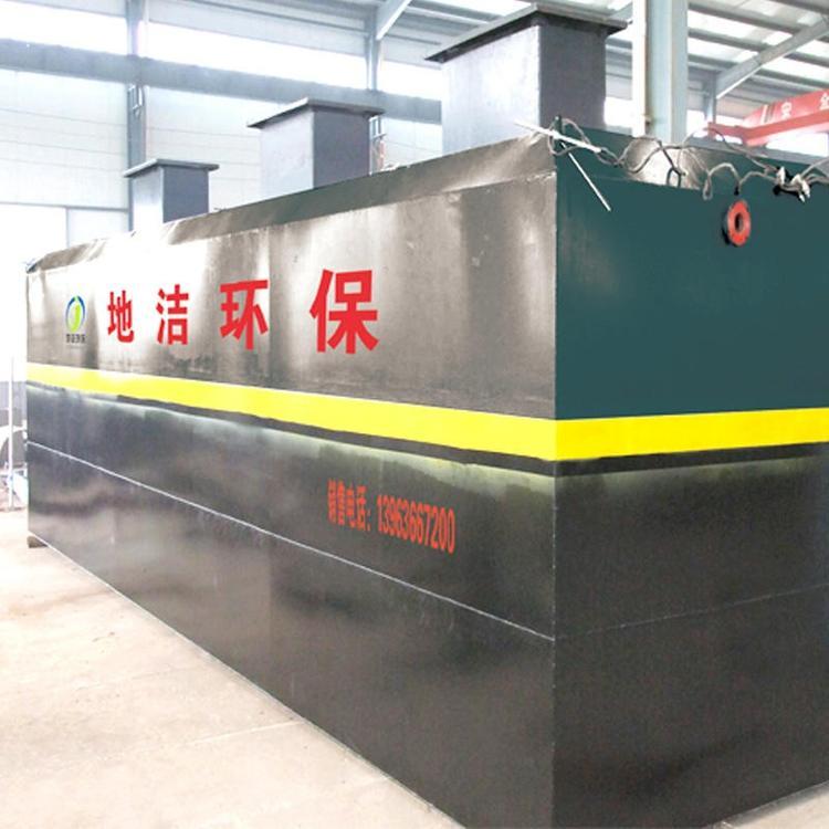 生姜污水处理设备厂家,生姜污水处理设备,生姜污水处理设备报价