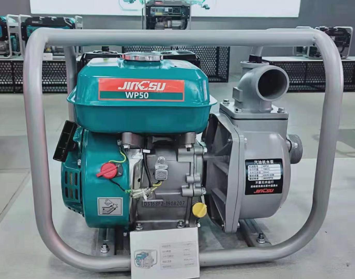 銀川水泵價格-弘豐源工貿