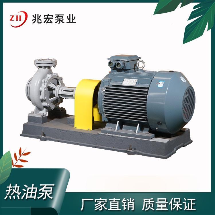 河北防爆型热油泵供应