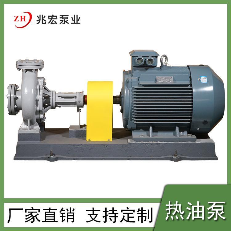 山西CRY系列应急导热油泵供应
