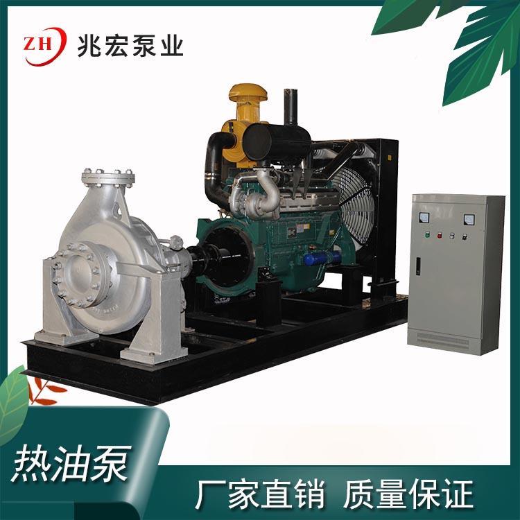 山西高温热媒循环泵设备