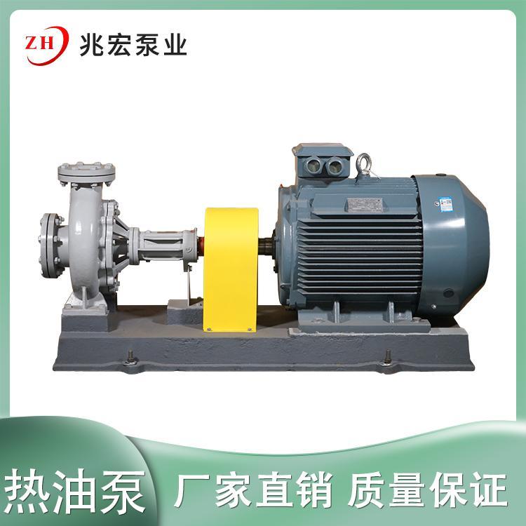 山东耐高温无泄漏250度高温油泵供应