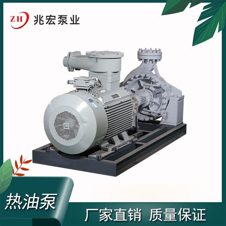 江苏风冷式高温热油泵加工