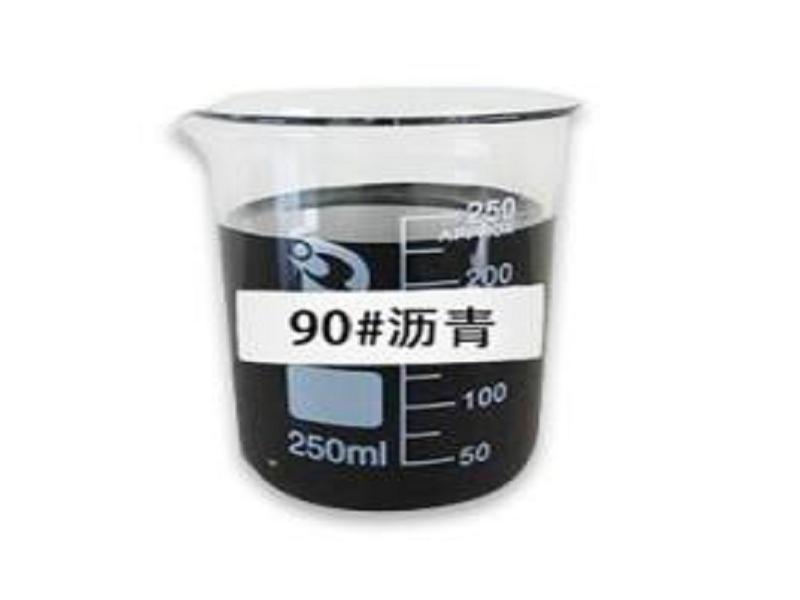 江苏煤沥青多少钱一平米