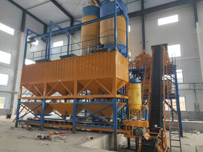 漯河RPC搅拌工业设备哪家好