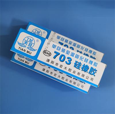 广东703有机硅胶粘剂供应商