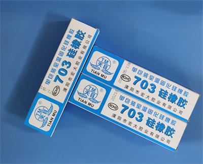 辽宁703有机硅胶粘剂价格
