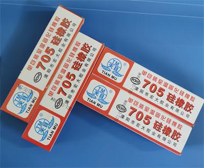北京天目电子绝缘密封胶生产厂家