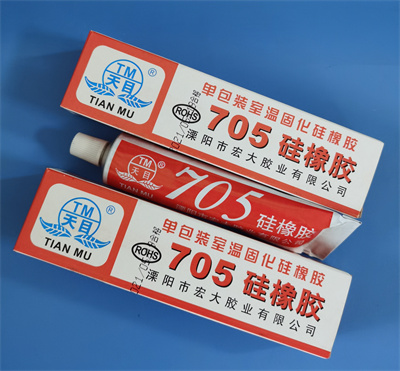 北京705胶生产厂家