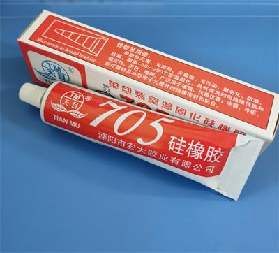 浙江705硅橡胶供应