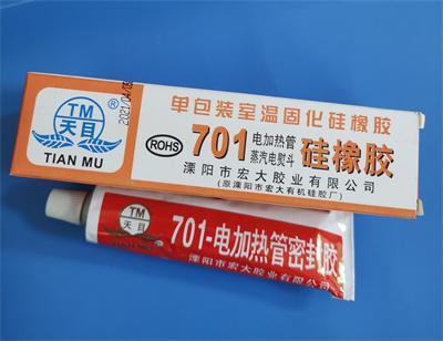 福建701胶生产