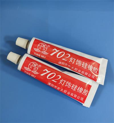 江苏天目灯饰硅橡胶供应商