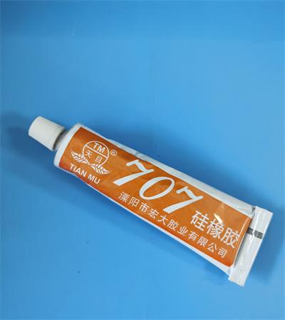 北京传感器硅橡胶用途