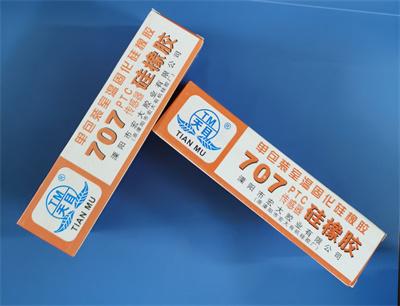 江苏PTC传感器硅橡胶价钱