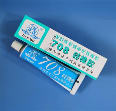 湖南TM708硅橡胶供应商