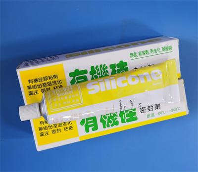 河南光固化有机硅胶粘剂多少钱