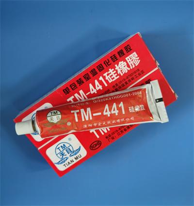 广东TM441硅橡胶厂家