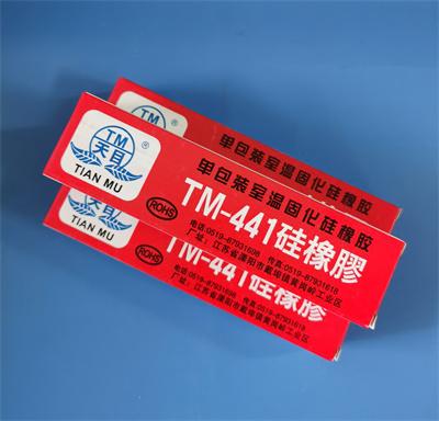 安徽TM441硅橡胶订购