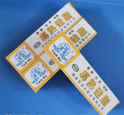 上海CPU导热硅脂生产