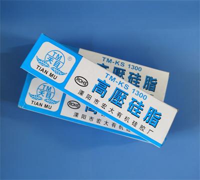 福建高压硅脂膏厂