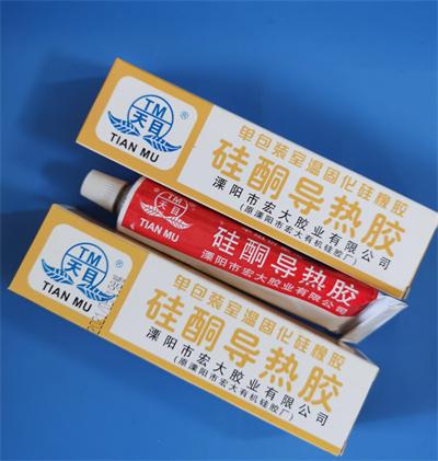 广东硅酮导热胶水供应