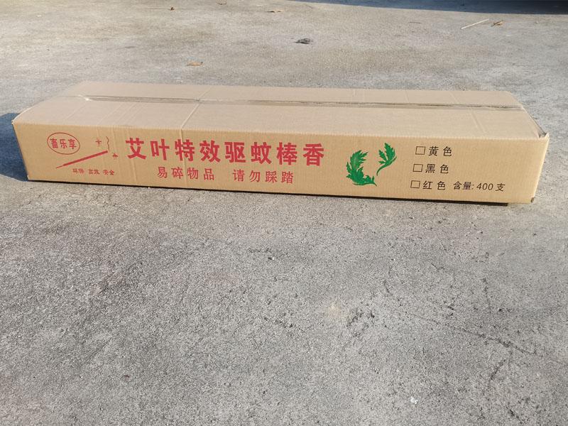 辽宁猪场专用蚊香哪个品牌好