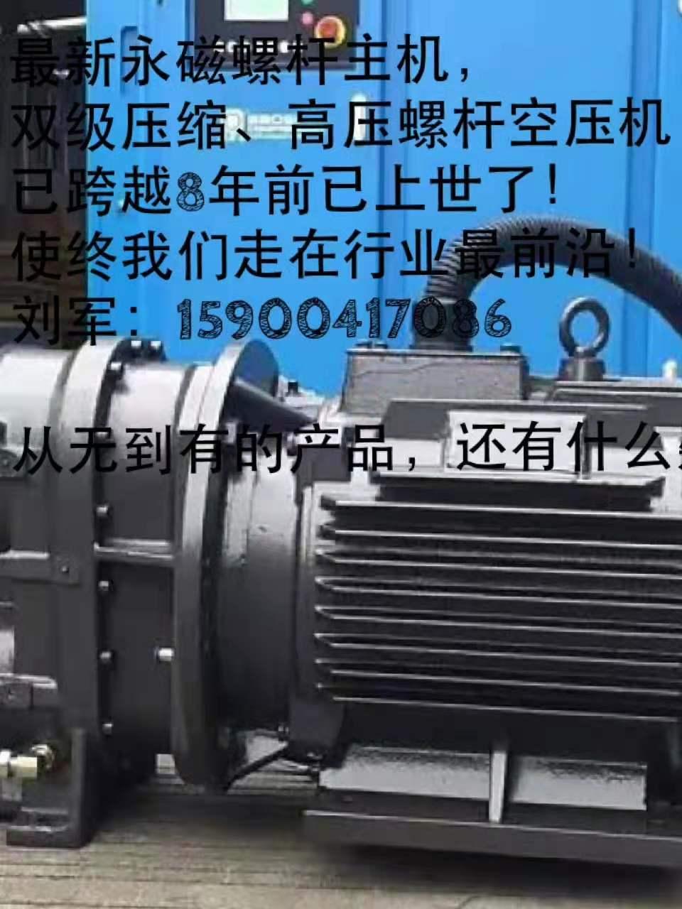 德励螺杆空压机维修保养  刘工15900417086