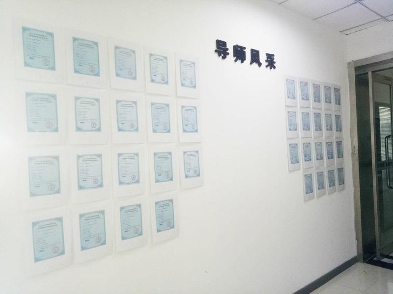 迎澤科技型中小型高新技術企業培育工程
